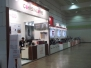 Coffee Expo Seoul 2013