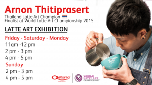 Arnon Thitiprasert_Latte Art Exhibition